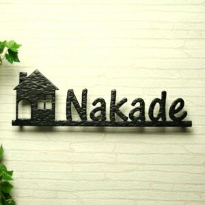 Hyosatsu Meister Rakuten Global Market Door Plate Aluminum Aluminum Nameplate Gho Al 06 Home