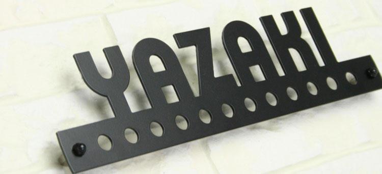 表札色「ブラック」タイプ
