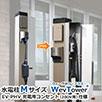 水電柱Mサイズ収納カバー付きEV・PHV充電用コンセント