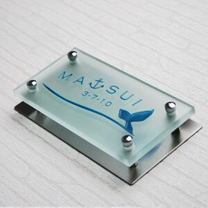 フラットガラス表札 長方形200*100フロスト(ステンレス�付�)