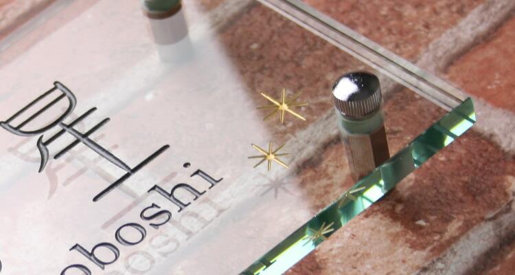 フラットガラス表札 長方形200*120クリア(2色)