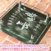 S200クリア(裏彫り・ステンレス板付き)