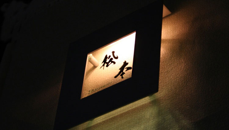 LED付きフレーム