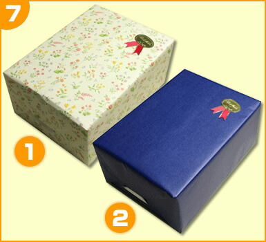 7.ラッピングは2種類から選択出来ます。