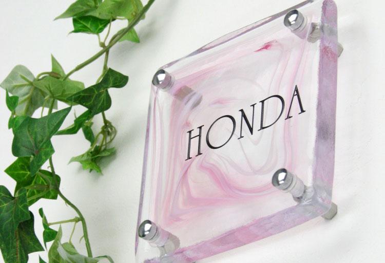 手作りガラス表札正方形S150マーブルピンク