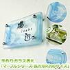 手作りガラス表札「マーブルシリーズ」長方形R200シリーズ