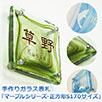 手作りガラス表札「マーブルシリーズ」正方形S170シリーズ