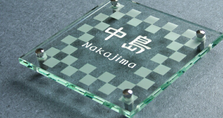 Door Plate Glass Flat Glass Nameplate Square S200 Square Original Design Clear Glass Notifier ひょうさつ