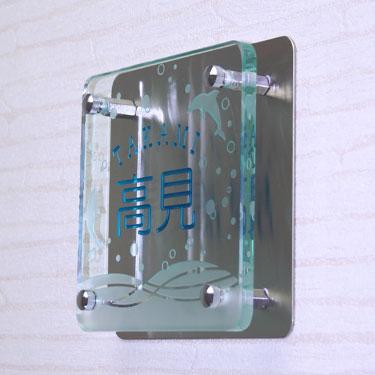 フラットガラス表札正方形150クリア「オーシャン」(フロスト模様)ステンレス板付き