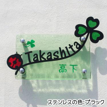 LS表札「てんとう虫の行進」(手作りガラス長方形200グリーン)