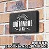 ブルックリン02(長方形200)