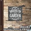 ブルックリン03(正方形400)