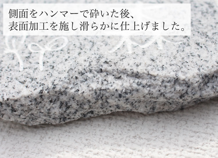 御影石表札ランダム御影・ST-R0103