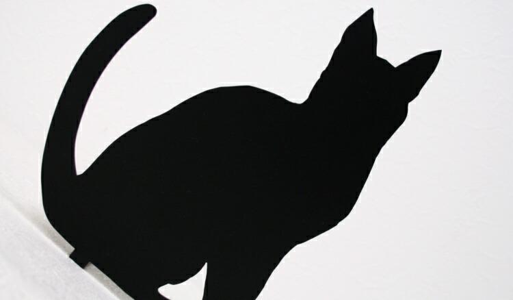 ウェルカムアニマル「おすましネコ」