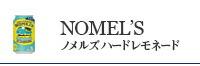 NOMEL'S