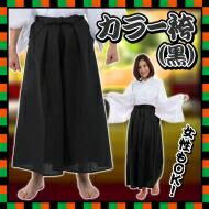 弓道 舞台 一休さん 衣装 コスプレ コスチューム イベント
