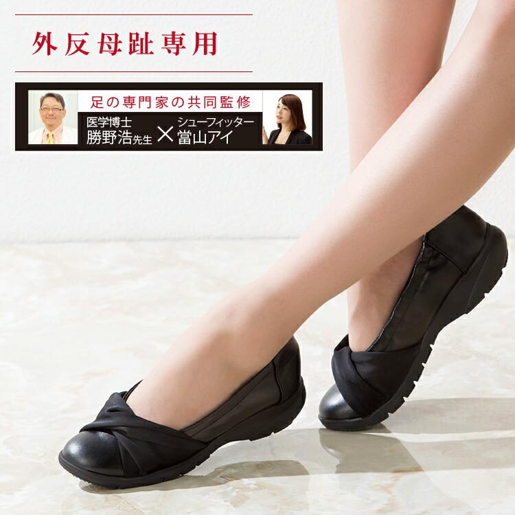 パンプス 痛くない キレイ パンプス ストレッチパンプス 脱げない 走れる 4e 靴 レディース 痛くないレディース靴 黒   結婚式 きやすいフォーマルパンプス
