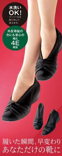 【パンプス 痛くない】足をキレイに魅せる美パンプス(ストレッチパンプス)。