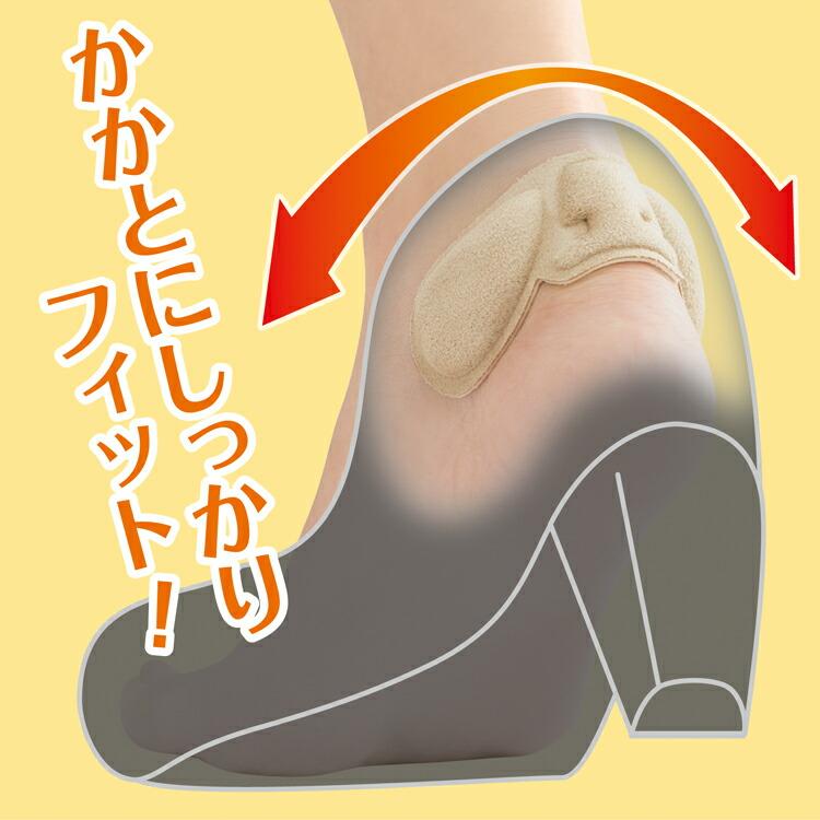 【靴ずれ防止パット】[かかとぴったんこクッション]は、かかとの靴ずれ防止はモチロンの事、サイズが合わない靴に貼るだけでかかとの隙間を解消します。クッション性抜群でへたりにくいのも特徴です。革靴やパンプスなど気にってるけどサイズが大きくてパカパカしたり、靴ずれしやすくって履いてない、、もったいない靴などに是非お試し下さいませ。