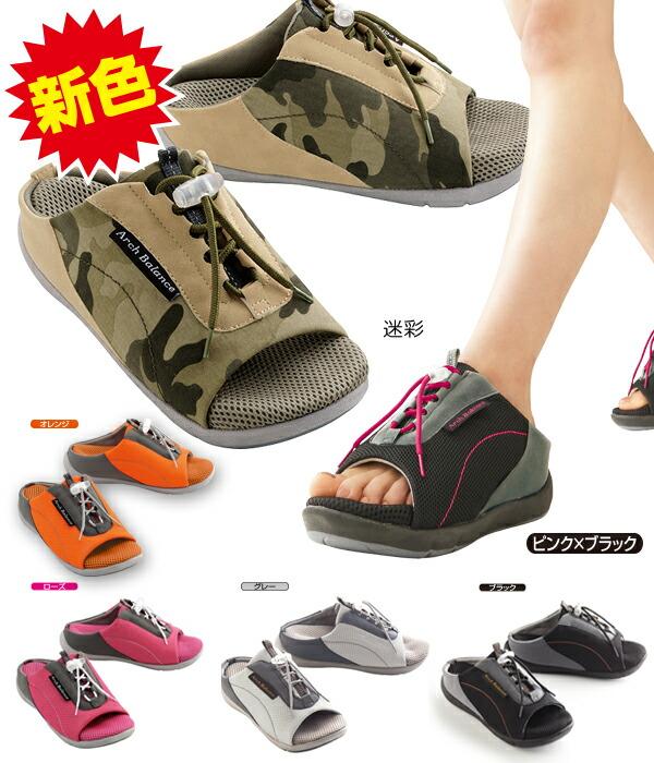 【健康サンダル】[勝野式 ドクターアーチスニーカー]下半身シェイプ!外反母趾!疲れやすい足に!美脚対策!