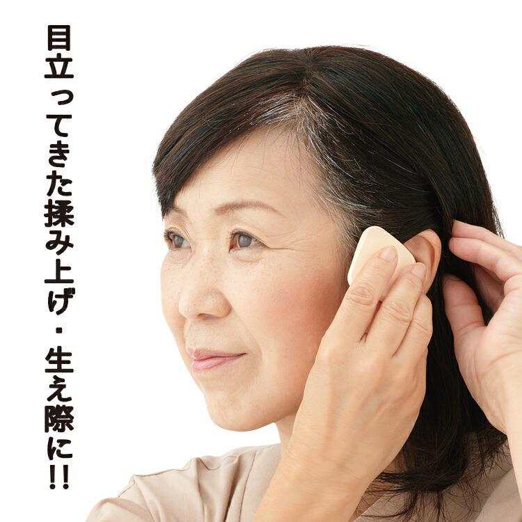 【簡単ヘアカラー】[マイカラーヘアファンデ] まだ染めるほどではないけど白髪が気になる方、地肌隠しに髪の毛にお粉を!