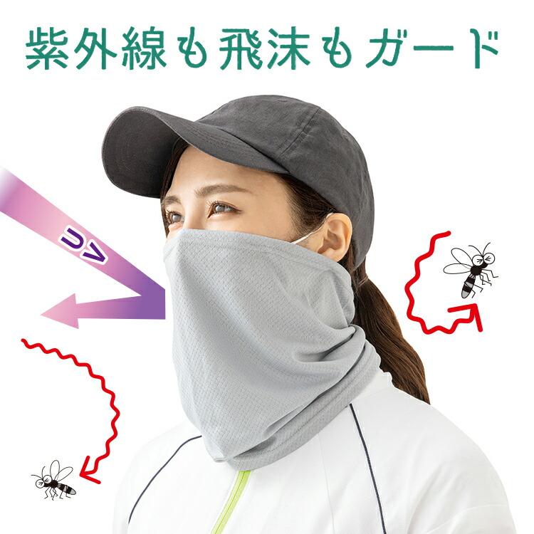 日焼け防止 繰り返し 洗える 日よけ フェイスカバー フェイスマスク 顔 首 日焼け防止 涼しいランニングマスク スポーツマスク ラッシュガード 自転車 フェス 紫外線対策