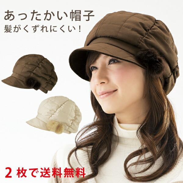 帽子】【帽子耳あて付