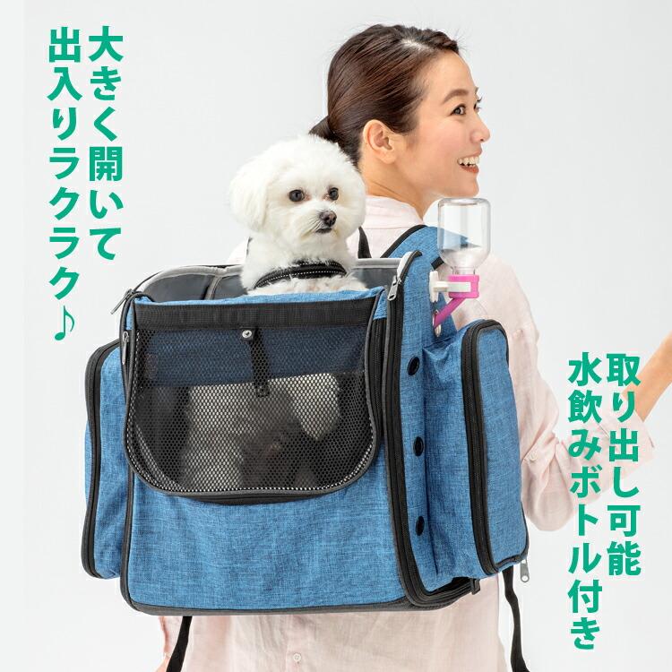 犬 猫 リュック リュックキャリー シンプル 大容量 収納 抱っこ 犬 猫 キャリーケース キャリーバッグ おしゃれ 小型犬 電車 防災 軽量 二重蓋  多頭 おでかけ