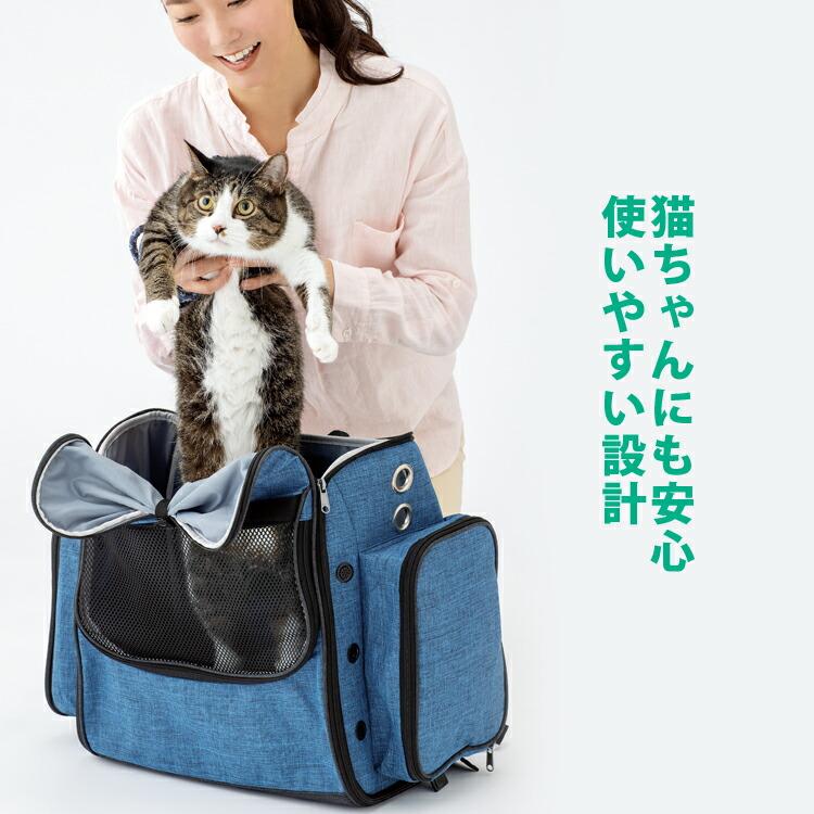 【ペットキャリー】[GOKIGEN!キャリーわんにゃん]は、遠出も安心な大容量リュックキャリーです。大切な家族のための ペットハウスにもなるリュック型キャリーバッグ。