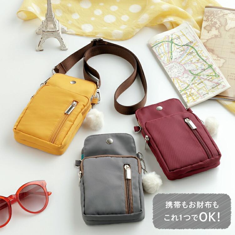 スマホポーチ[smapouch(スマぽーち)]携帯もお財布もこれ1つ、ワクワクお出かけのお手伝い。スマホポーチスマホショルダーポシェットスマホケーススマートフォンバッグおしゃれかわいい合皮レディースメンズギフトプレゼント旅行母の日meidai