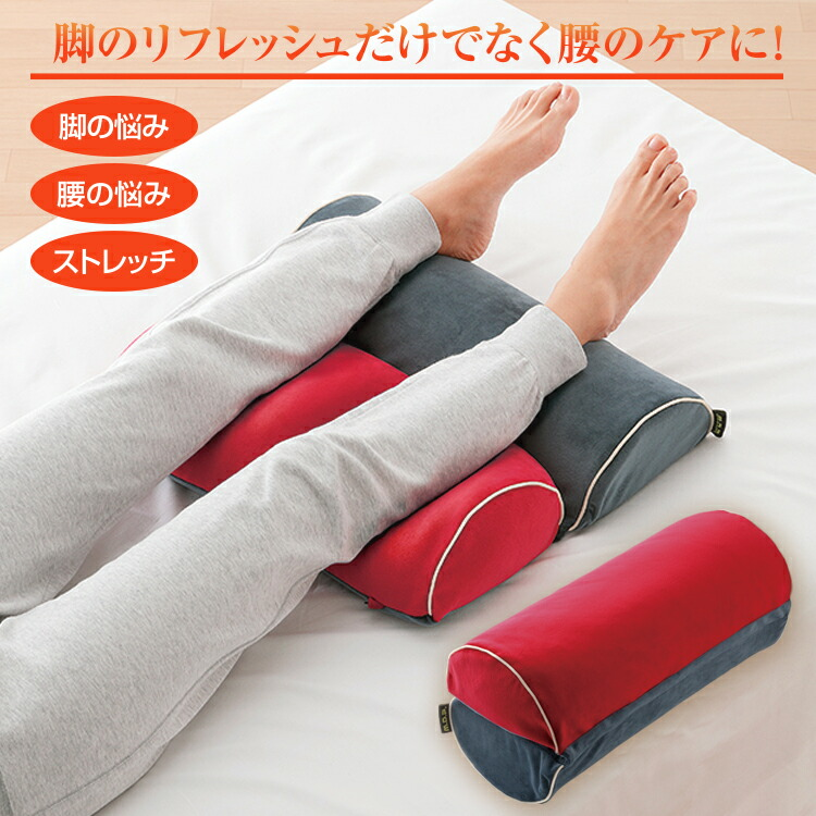 meidaiで大人気の 脚リフレッシュクッション (脚・腰RAKUクッション)は、メイダイの オリジナル 健康クッションです。足のお悩み 腰のお悩み 運動不足解消のストレッチに!様々な使い方ができます。敬老の日/母の日/お誕生日