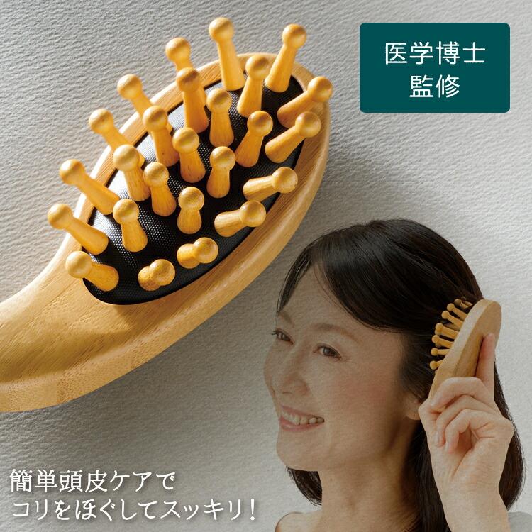 【ヘッドマッサージブラシ】[頭皮ケア専用ブラシ grow hair]は、頭皮のコリをほぐす、頭皮マッサージ用ブラシです。