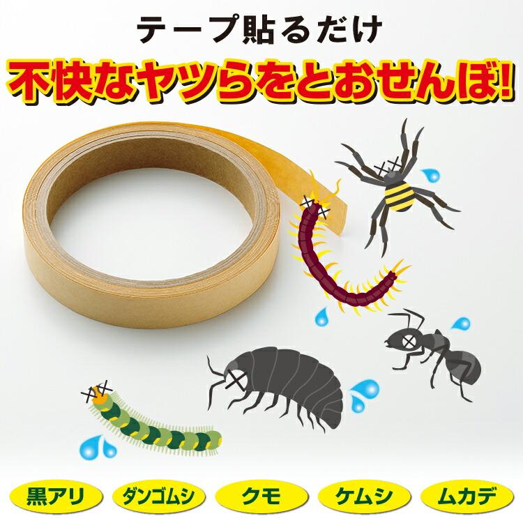 玄関用 虫よけシール お子様・ペットにも安全 虫よけ 防虫 防虫スプレーが苦手な方にもオススメ