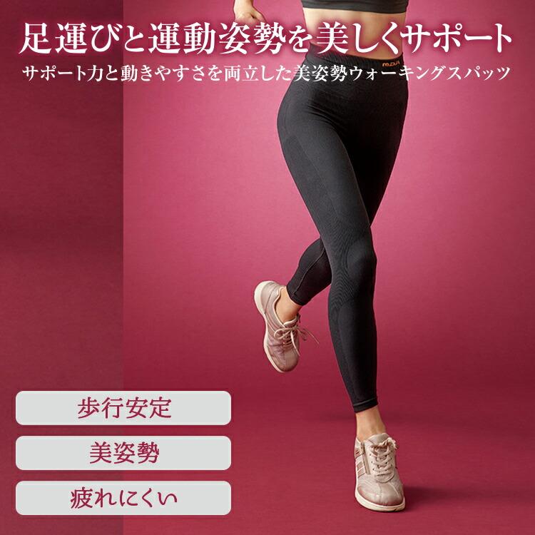 日本製 スポーツスパッツ10分丈 ひざ 骨盤サポートレギンス テーピングスパッツ 着圧パンツ ウォーキング レディース 着圧レギンス ヨガスパッツ 補正下着 エクササイズ