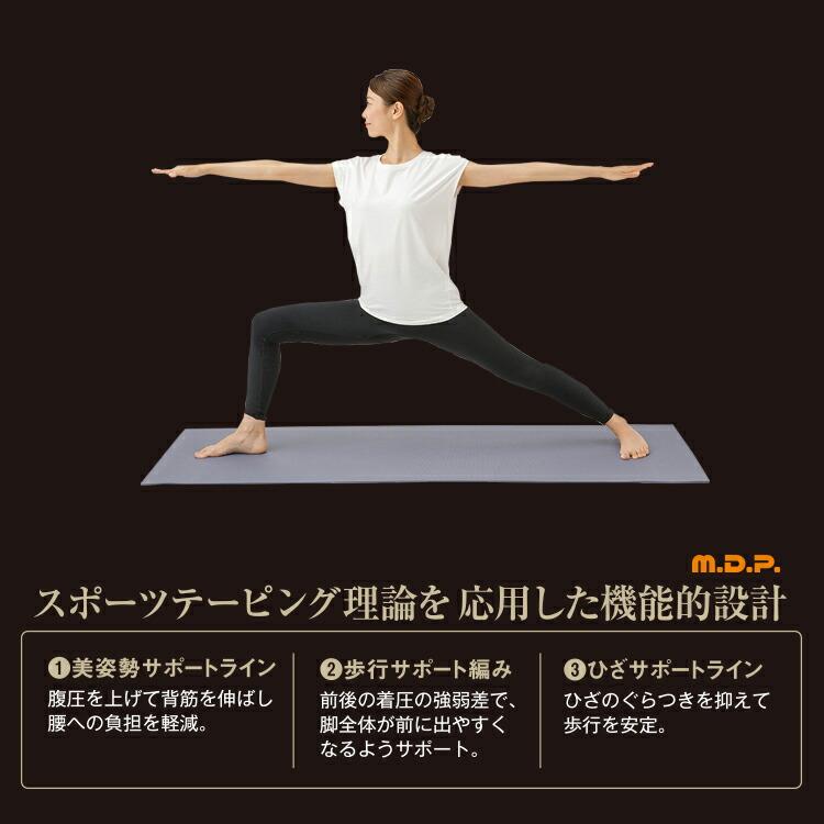 骨盤補正レディース ヨガウェア 体系カバー yoga ヨガ ダンス テニス ランニング エクササイズ