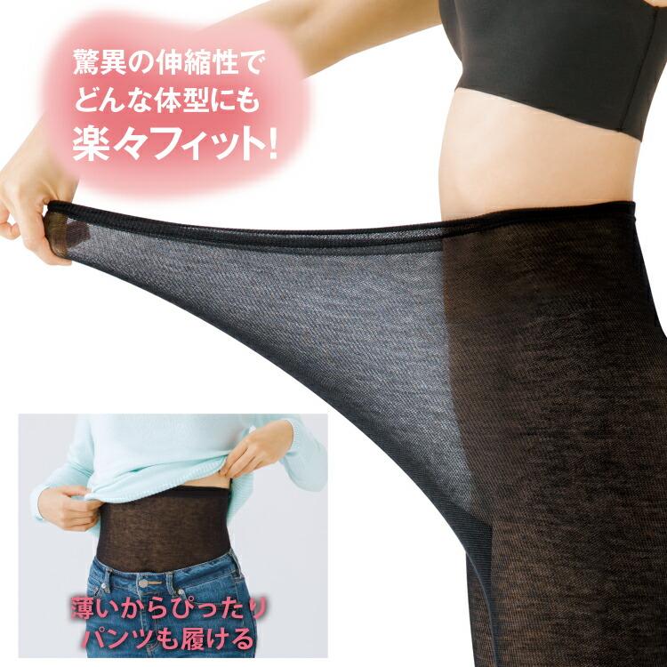 発熱スラックス 薄伸暖衣 アンダースパッツ 遠赤外線 暖かい あったか繊維 薄手 冷え性 スパッツ 肌着