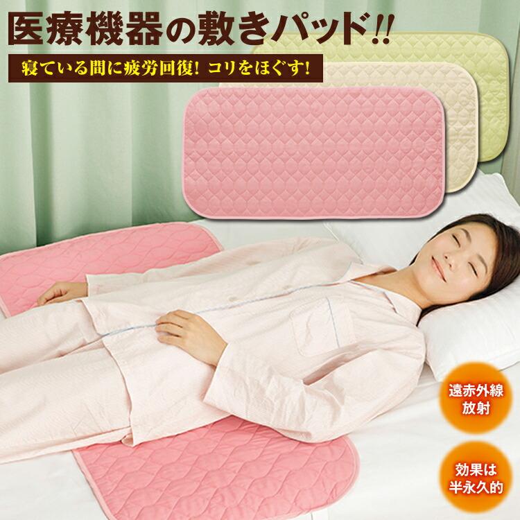 枕カバー[(疲労回復)ホグスタイル 枕パッド]枕カバーを変えるだけ、寝てる間にコリほぐし『疲労回復』一般医療機器 枕パッド 温め 筋肉疲労 肩コリ 首こり