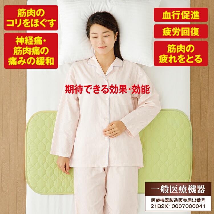 枕 肩こり 健康枕 肩楽 首楽枕 まくら 洗える 頭痛  新生活 日本製 国産 ギフト プレゼント 贈り物 景品