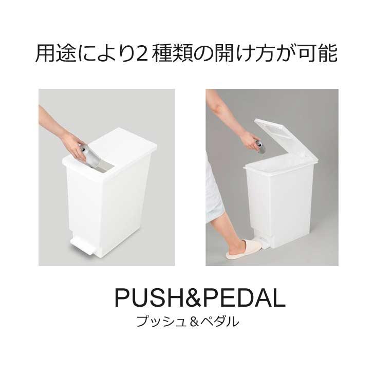 ハウステリア横浜 分別ダスト おしゃれ
