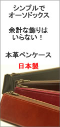 https://image.rakuten.co.jp/hachamecha/cabinet/01521043/37-41248.jpg