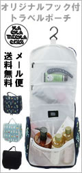 https://image.rakuten.co.jp/hachamecha/cabinet/01521043/61-043.jpg