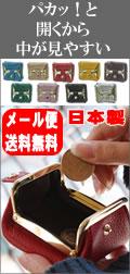 https://image.rakuten.co.jp/hachamecha/cabinet/01521043/25-7984.jpg