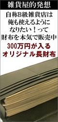https://image.rakuten.co.jp/hachamecha/cabinet/01521043/22-291462.jpg