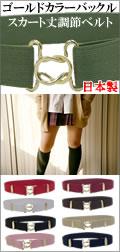 https://image.rakuten.co.jp/hachamecha/cabinet/01521043/61-159.jpg