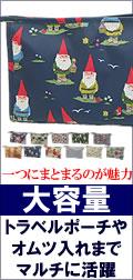 https://image.rakuten.co.jp/hachamecha/cabinet/01521043/7-6151-5054.jpg