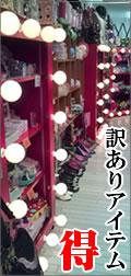 https://image.rakuten.co.jp/hachamecha/cabinet/01521043/8-012.jpg