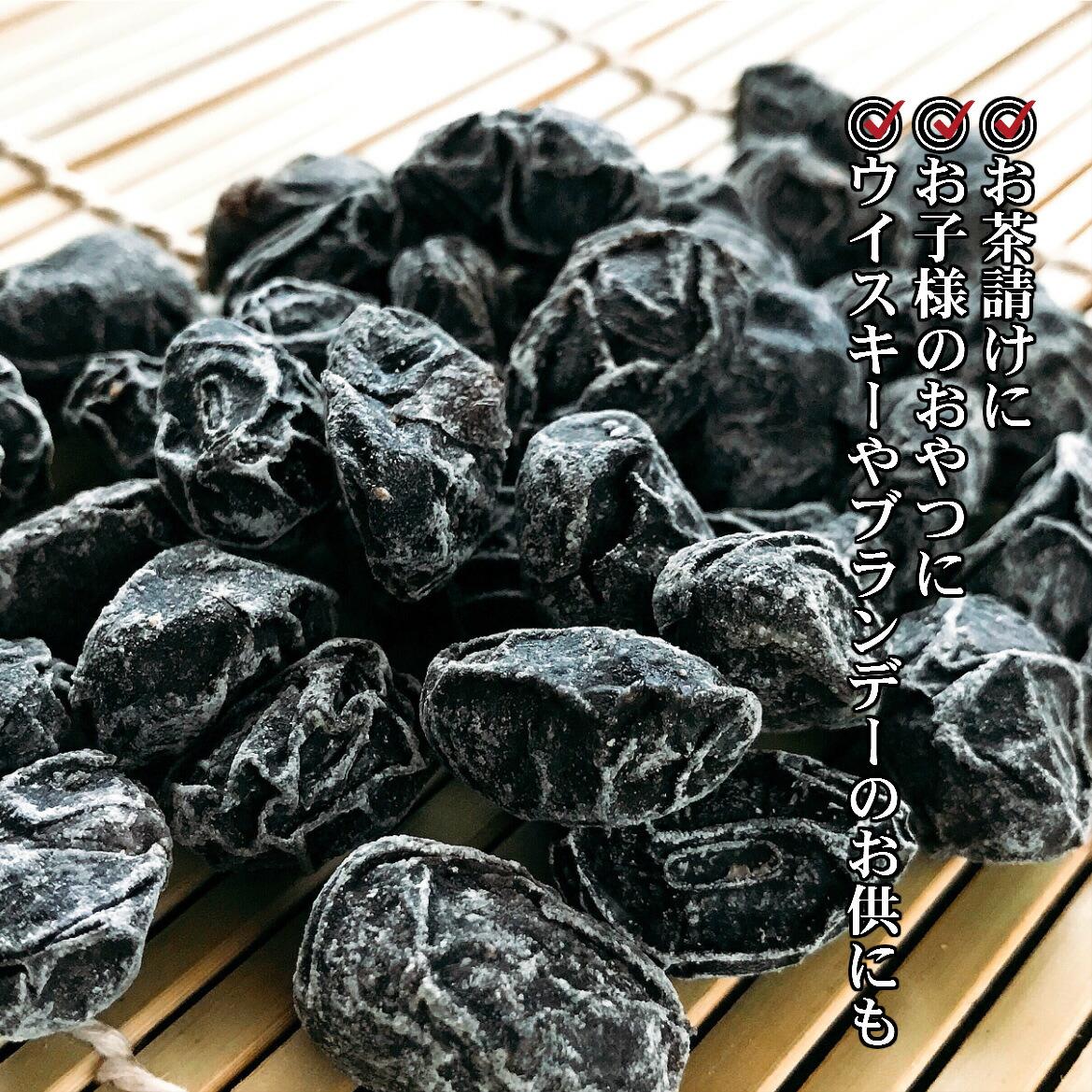 黒豆甘納豆3