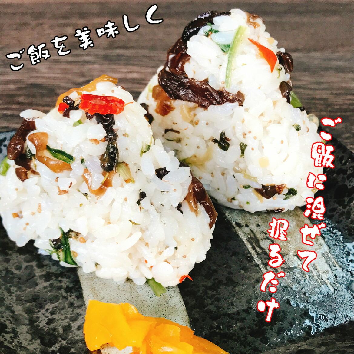 壬生菜おにぎり