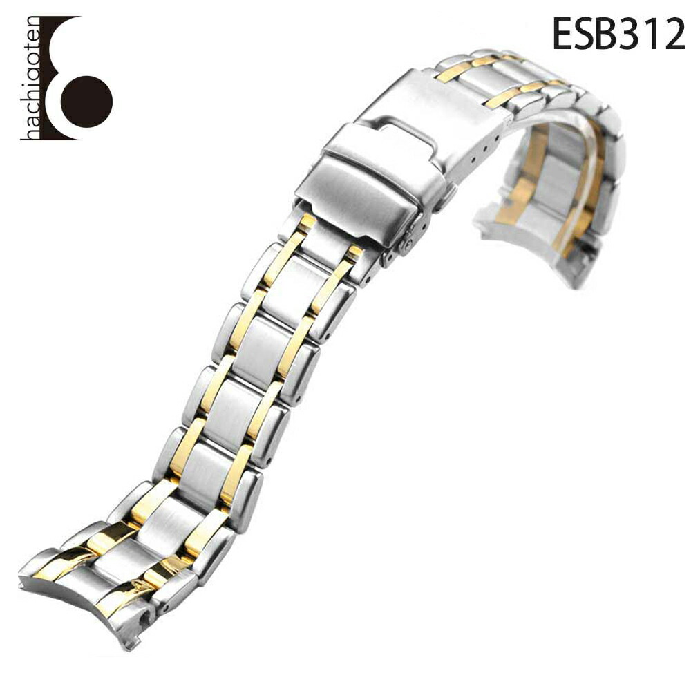 b341ff8f7b8 hachigoten  Watch belt watch band replacement strap fitted general ...