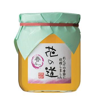 画像小:国産蜂蜜 花の道 春みつ